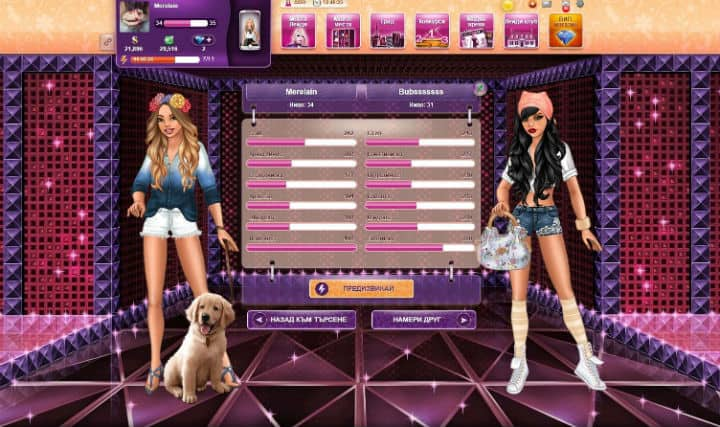 Lady Popular game