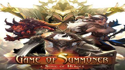 Game of Summoner
